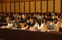 Meeting12560_011