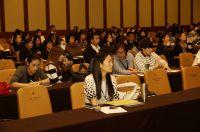 Meeting12560_017