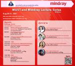 MUST & Mindray lecture series